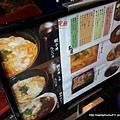 201668-615日本東京東京行_170113_0123.jpg