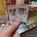201668-615日本東京東京行_170113_0125.jpg