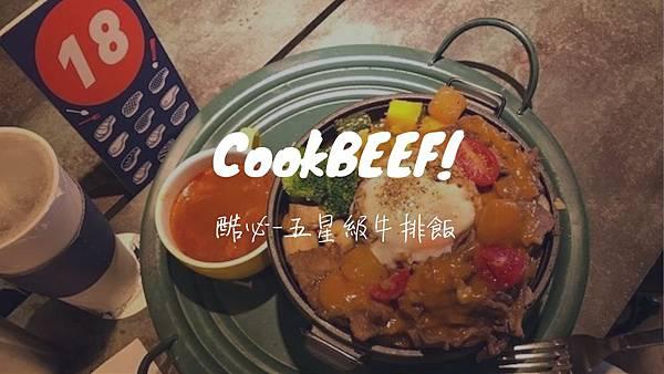 cook  beef.jpg