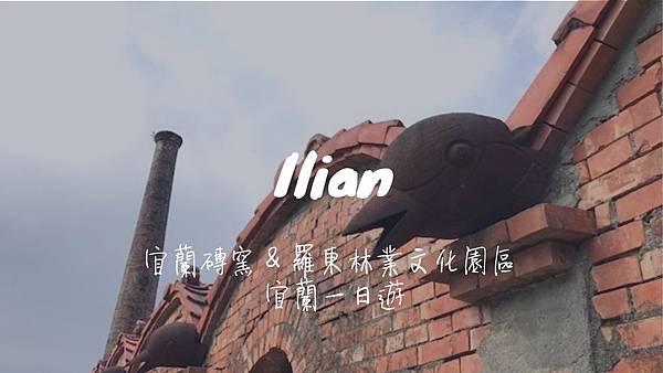 ilian.jpg