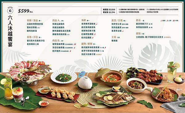 menu-1-2.jpg