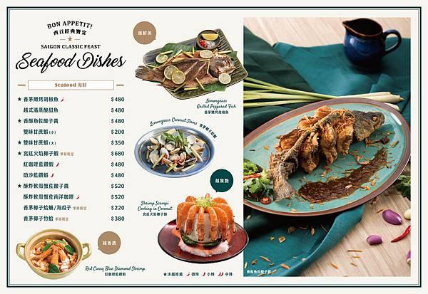 menu-4-2.jpg