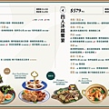 menu-1-1 (1).jpg
