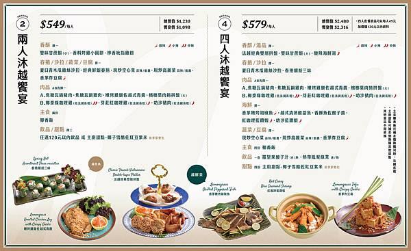 menu-1-1.jpg