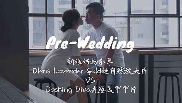 prewedding.jpg
