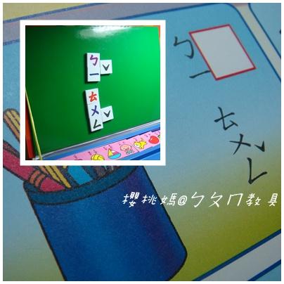 注-1.jpg