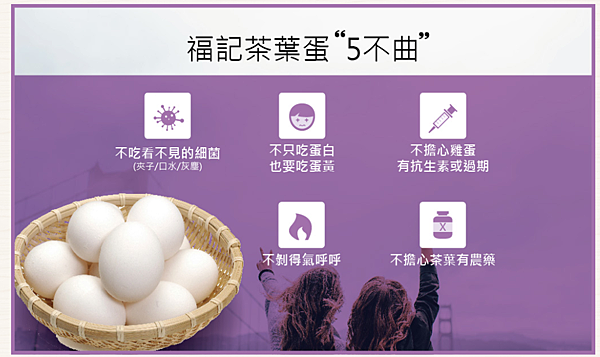 WeChat 截圖_20200422140807