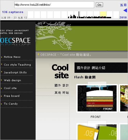 oecspace