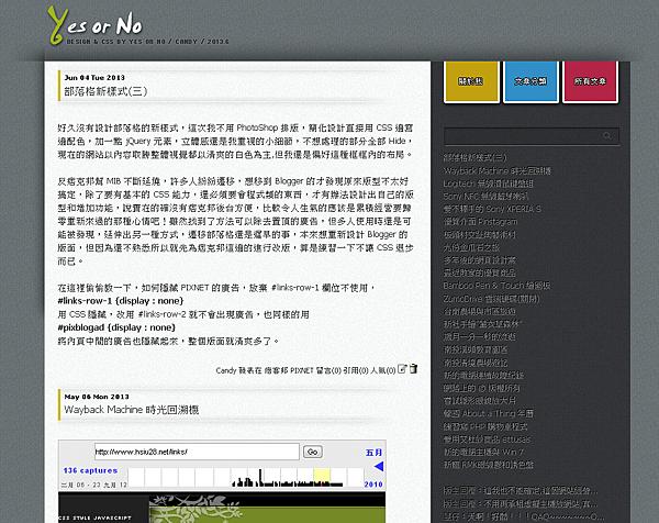 blog-3