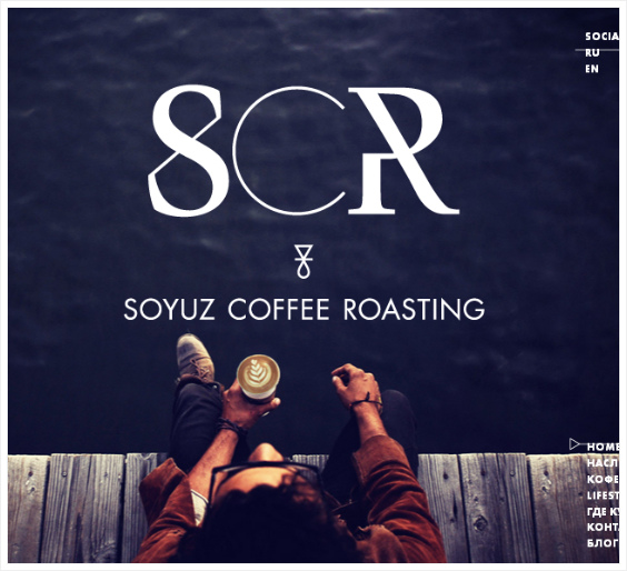 soyuzcoffee