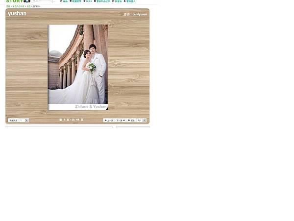 story365 網頁上樣式