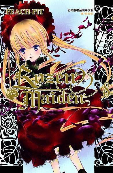 Rozen Maiden-8.jpg