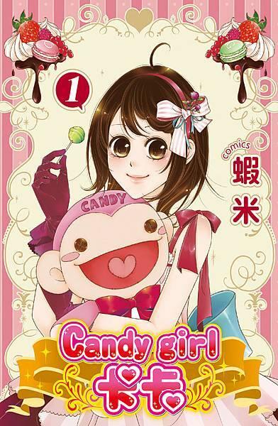 Candy  girl 卡卡-1-co