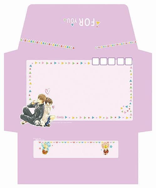 Candy-February-supplement-envelope (2).jpg