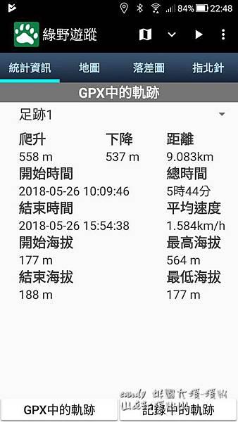 Screenshot_20181207-224855.jpg