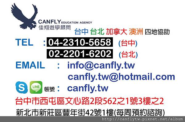 Contact Simple Info(with AUS & Canada)拷貝