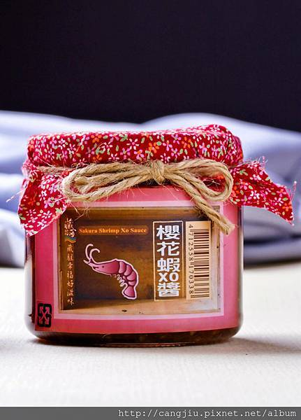 酒粕櫻花蝦XO醬
