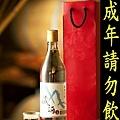米酒.jpg