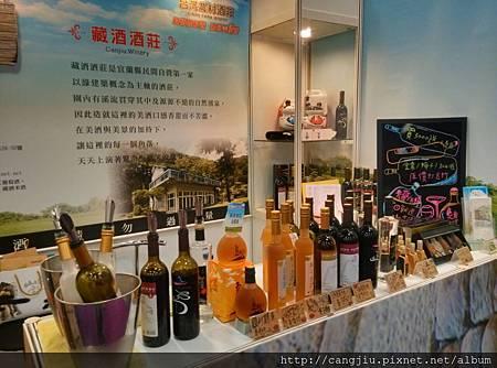 2013美酒展場 (1).jpg