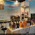 2013美酒展場 (2).jpg
