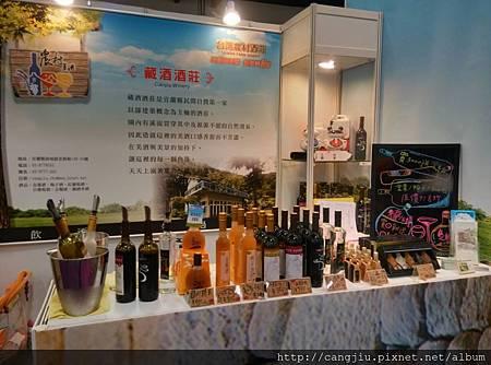 2013美酒展場 (3).jpg