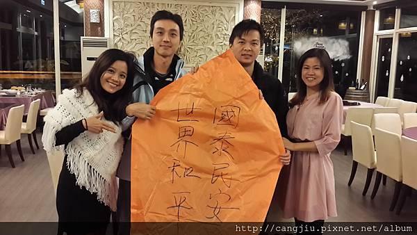 2013年耶誕夜祈福天燈 (7).jpg