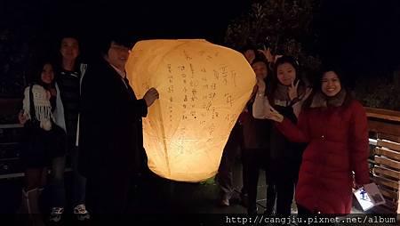 2013年耶誕夜祈福天燈 (9).jpg