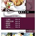 8-菜單-下午茶.jpg