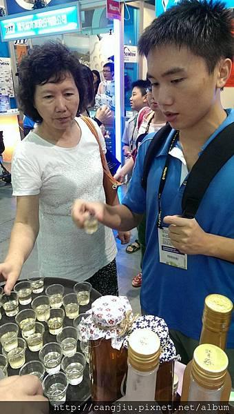 台北美食展覽(南港展覽館) (4).jpg