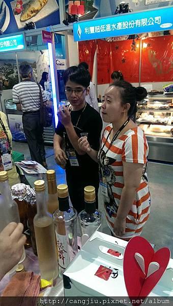 台北美食展覽(南港展覽館) (6).jpg