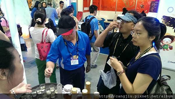 台北美食展覽(南港展覽館) (7).jpg