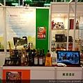 台北國際旅展 (1).jpg