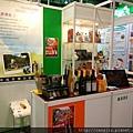 台北國際旅展 (2).jpg