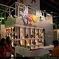 台北國際旅展 (3).jpg