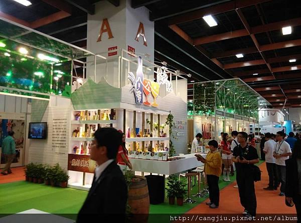 2014台北國際旅展 (3).jpg