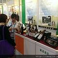 2014台北旅展-農村酒莊 (1).jpg