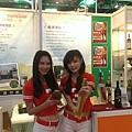2014台北旅展-農村酒莊 (3).jpg