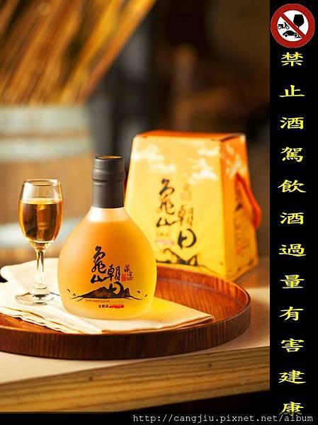 龜山朝日金棗酒