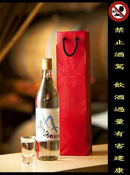 藏酒20%米酒