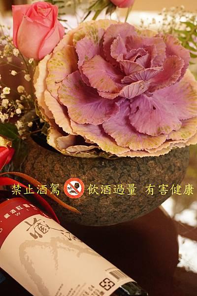 高麗菜花+紅酒