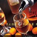 龜山朝日金棗甜酒示意圖.jpg