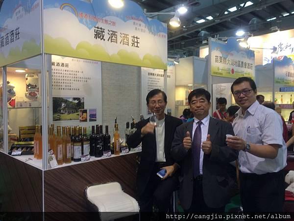 20151023台灣農產品特展-花博館  (4).jpg