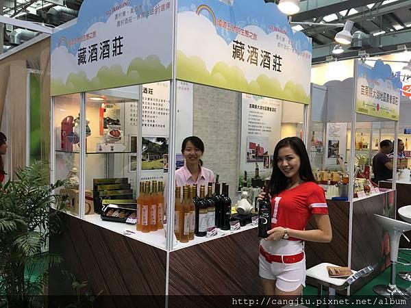 20151023台灣農產品特展-花博館  (5).jpg
