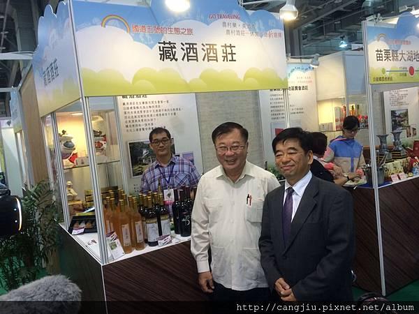 20151023台灣農產品特展-花博館  (6).jpg