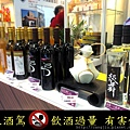 20151023台灣農產品特展-花博館  (7).jpg