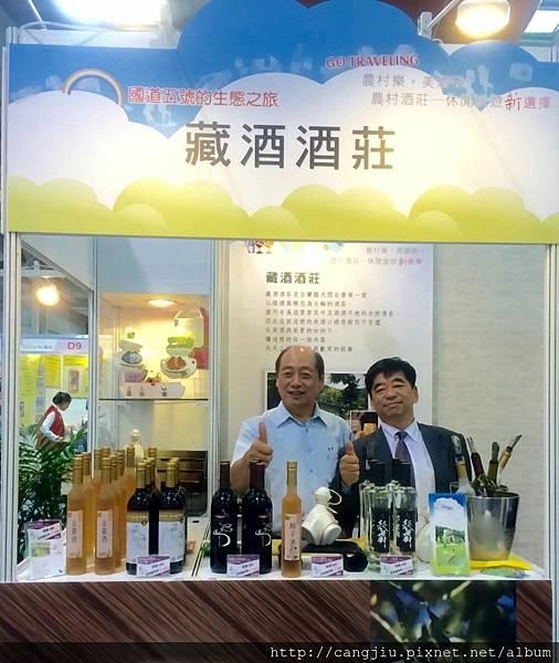 20151023台灣農產品特展-花博館  (8).jpg