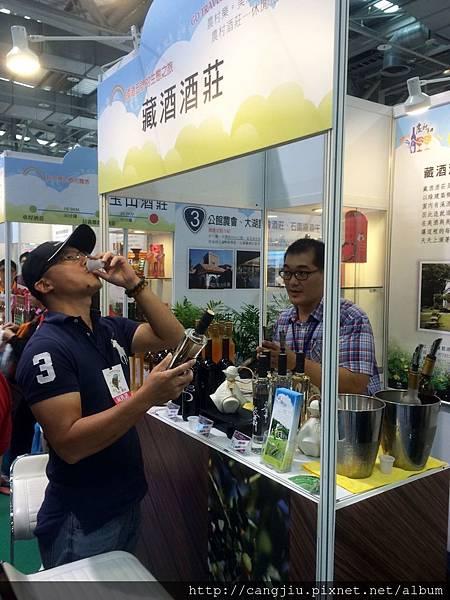 20151023台灣農產品特展-花博館  (9).jpg