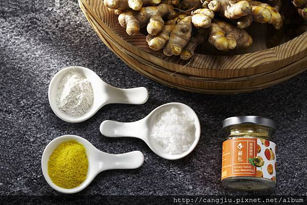 藏私鹽麴系列   好鹽   (薑黃)