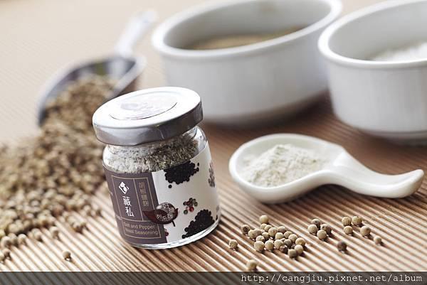 藏私鹽麴系列  好鹽 ( 胡椒)