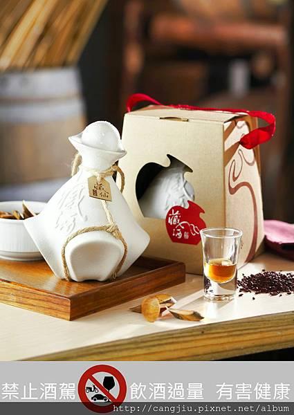 藏仙紅麴酒